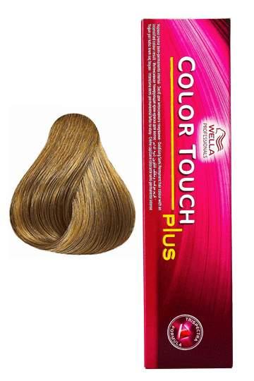 Blond clair intense naturel marron 88/07 Wella