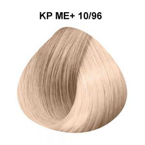 Koleston perfect ME+ 10/96 Blond Très Très Clair Fumé Violine Wella Professionals