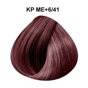 Koleston perfect ME+ 6/41 Blond Foncé Cuivré Cendré Wella Professionals